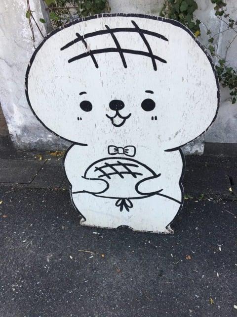 カシェットの看板のメロンパンのキャラクター