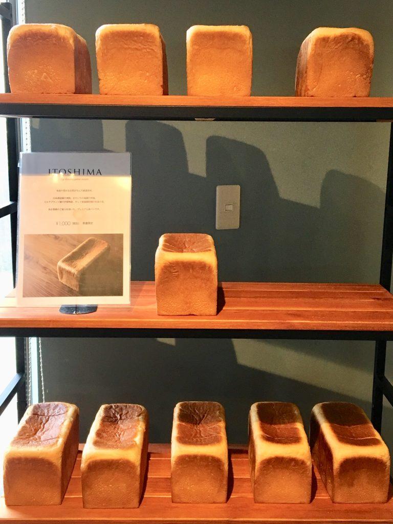 ノアンの1,000円食パン