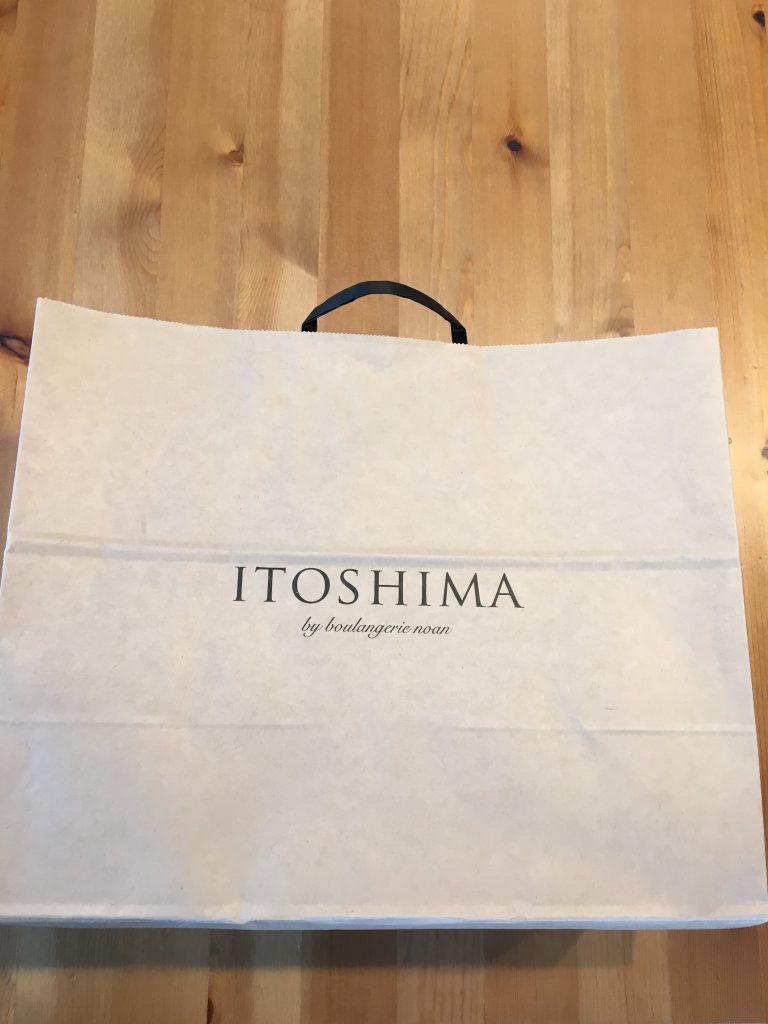 ブランジュリノアンの食パン【ITOSHIMA】の手提げ袋