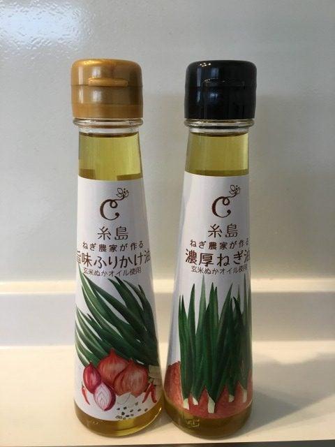 糸島のネギ油