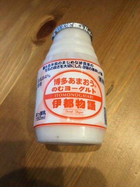 伊都物語飲むヨーグルト「博多あまおう味」