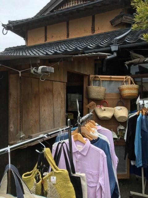 麻と木とさんの店舗前の写真