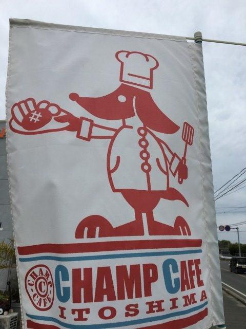 CAMP CAFE糸島