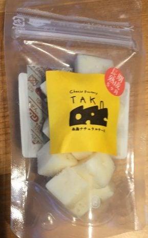 タックのコハクチーズ