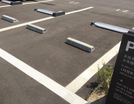 糸島茶房の駐車場