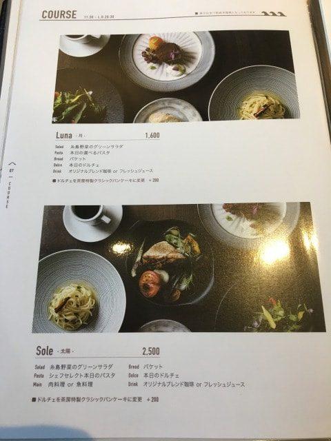 糸島茶房のコース料理