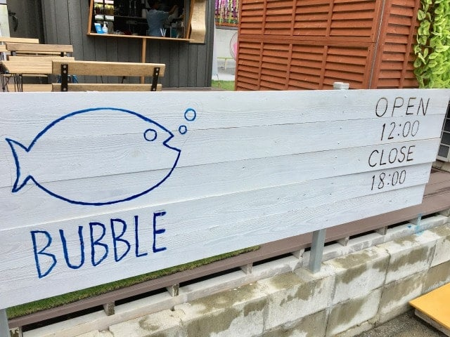 bubble(バブル)糸島の外観