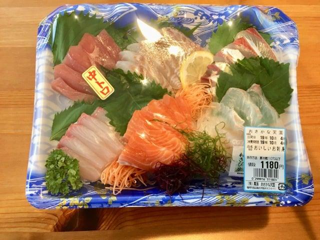 お魚天国の刺し身