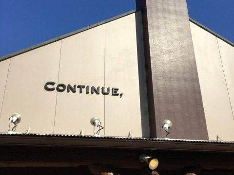 ブランジュリノアンの3号店コンティニュー