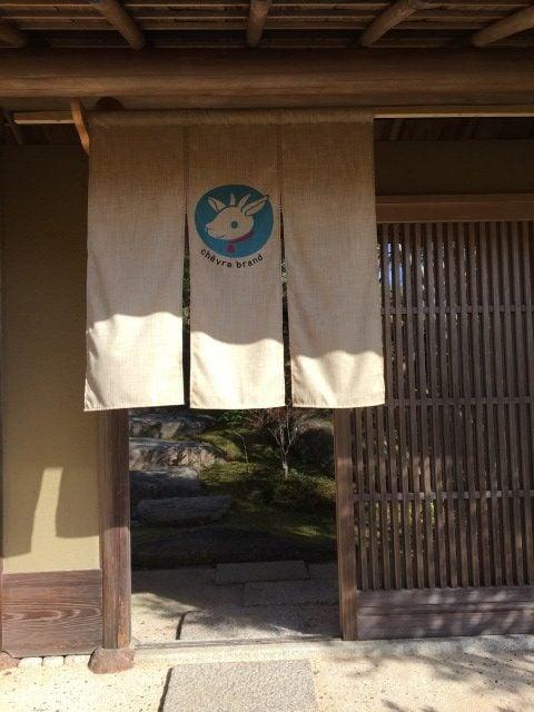 糸島ヤギ牧場の外観