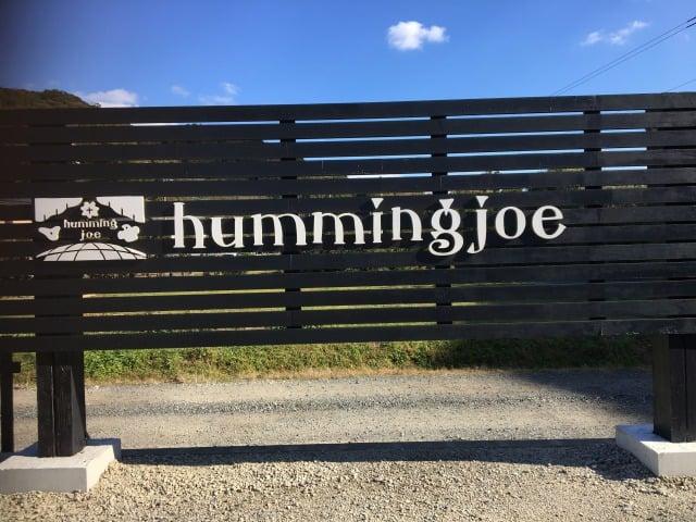 ハミングジョーの看板