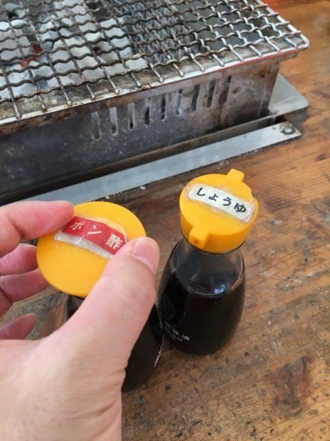 マルハチのポン酢と醤油