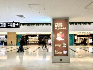 福岡空港の画像