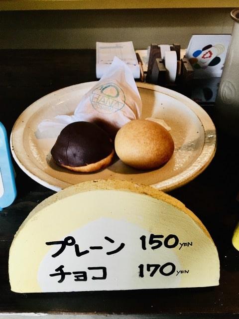 オハナ糸島のチーズまんじゅう