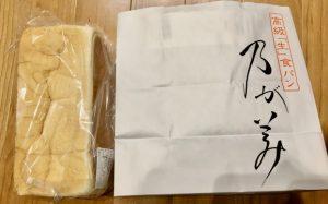乃が美はなれ唐津店で買った乃が美はなれの食パン