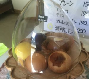 チーズまんじゅうオハナ糸島のチーズまんじゅう