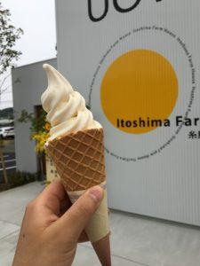 天上卵ソフトクリーム
