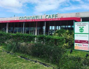 グローウェルカフェの外観