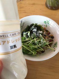 グローウェルカフェの豆乳ドレッシング