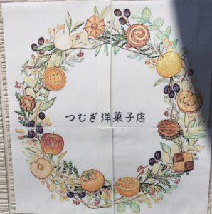 つむぎ洋菓子店の画像