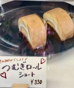 つむぎ洋菓子店の洋菓子
