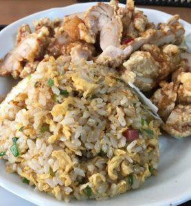 中華食堂劉の油淋鶏炒飯