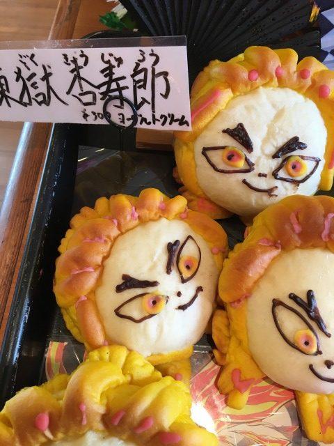煉獄杏寿郎はヨーグルト味