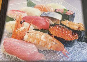 にぎり塚本鮮魚店のテイクアウト情報