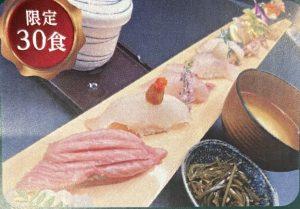 にぎり塚本鮮魚店のメニュー